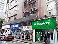 HK WC Wan Chai Spring Garden Lane green shop sign Manulife n blue sign agent April 2021 SS2.jpg