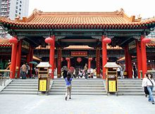 HK WongTaiSinTemple.JPG