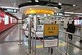HK YMT night 油麻地站 Yau Ma Tei MTR Station concourse interior March 2019 IX2 19.jpg