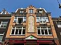 Haarlemmerstraat, Haarlemmerbuurt, Amsterdam, Noord-Holland, Nederland (48720128621).jpg