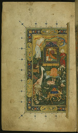 Sheba - Illustration in a Hafez Frontispiece Depicting Queen Sheba, Walters manuscript W.631, around 1539