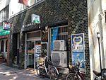 Hakata-Gion Post Office 20160801.jpg
