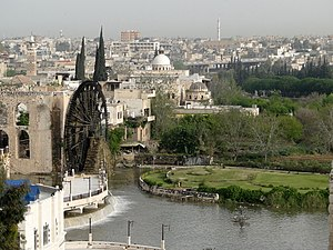 Χάμα: Hama, Syria