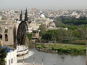 Hamá: Hama, Syria