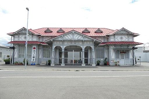 Hamaderakoen Station 20190806