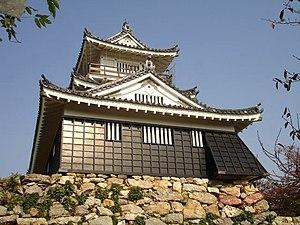 Hamamatsu Castle - Image: Hamamatsu castle