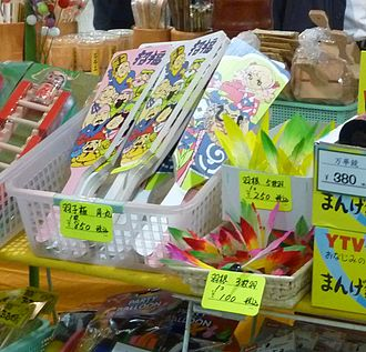 Hanetsuki - Hanetsuki paddles (left) and shuttlecocks (right) being sold at a shop in a train station.