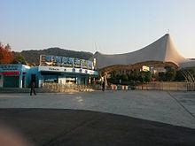 220px-Hangzhou_Polar_Ocean_Park_01.jpg