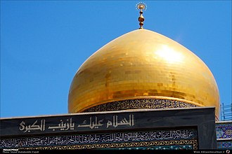 Zaynab bint Ali - Dome of Zainab, Damascus