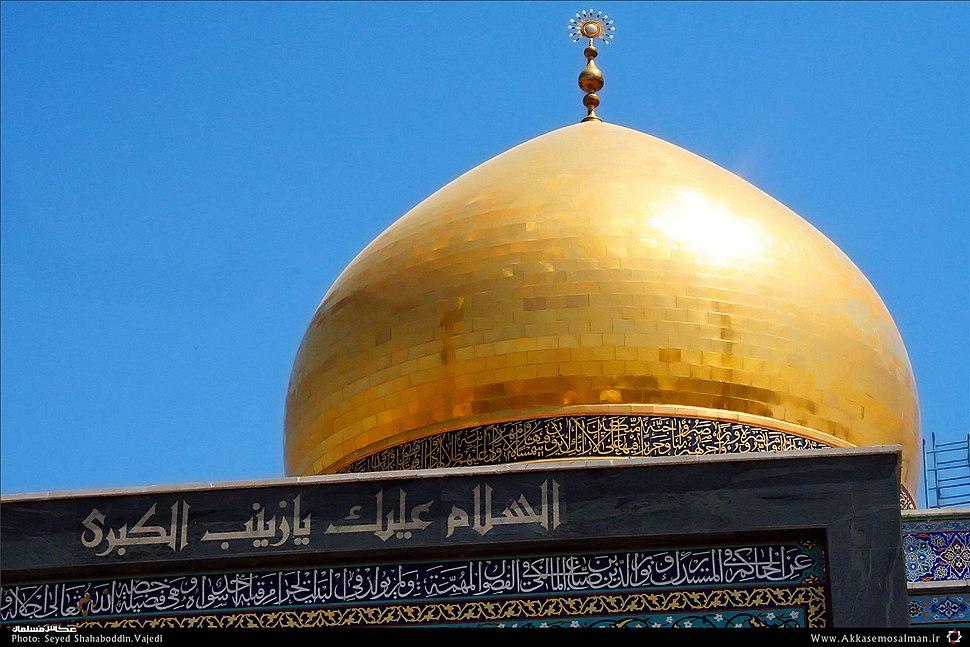 Haram Hazrat Zenab