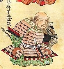 Hattori Hanzō - Wikipedia
