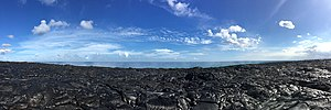 Hawaiʻi Volcanoes National Park - Image: Hawaiʻi Volcanoes National Park, August 2016