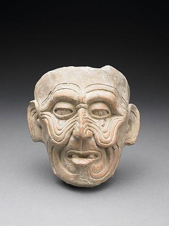 Huehueteotl - Head of Old God, Huehueteotl, held at the Birmingham Museum of Art