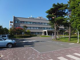Headquarters of Akita University.jpg