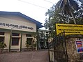 Health and Family welfare training centre, Kozhikode.jpg