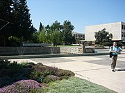 The campus of the Hebrew University of Jerusalem at Givat Ram