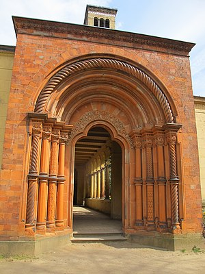 Church of Peace (Sanssouci) - Heilsbronn Porch