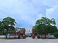 Hezhonggate.jpg