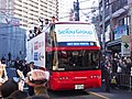 Hinomaru OP-17 Sky Bus Tokyo for Saitama Seibu Lions Victory Parade 2018.jpg