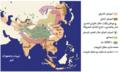 Historical tiger distribution PLoS 2009-ar.png