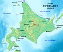 Хокайдо