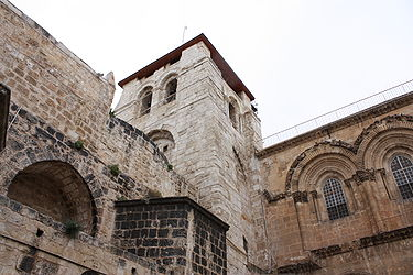 Holy Sepulchre bell tower from parvis 4.jpg