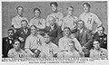 Holyoke Paperweights, 1905 team.jpg