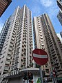 Hong Kong (2017) - 400.jpg