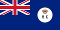 Hong Kong Flag (1871-1876).png