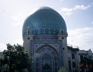 Religious intellectualism in Iran - Hoseiniyeh Ershad, where Ali Shariati used to hold many of his speeches.
