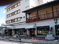 Hotel Nor Tomarza.jpg