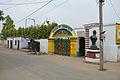 House Of Jagat Seth - Mahimapur - Murshidabad 2017-03-28 6136.JPG