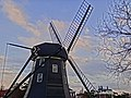 Huis ten Bosch Dutch wind mill - panoramio.jpg