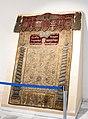 Hungarian Jewish Museum, Torah Ark Curtain.jpg