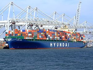 Hyundai Bangkok Amazonehaven, at the Amazone harbour, Port of Rotterdam, Holland 19-Apr-2007.jpg