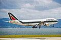I-DEMC B747-243B(F) Alitalia Cargo KIX 12JUL01 (6912264354).jpg