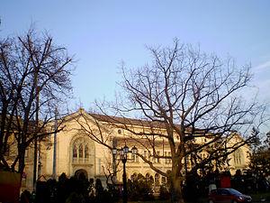 "Iași ""Moldova"" Philharmonic Orchestra - The concert hall"