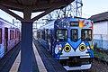 Iga Railway 204 2020-09-27 (50450807362).jpg