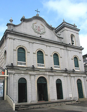 Image illustrative de l'article Église Saint-Lazare de Macao