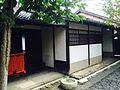 Imanishike Shoin in Nara.jpg