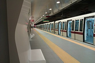 Rome Metro - A S300 train at Conca d'Oro station