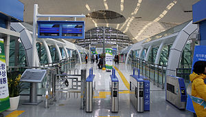 Incheon Airport Maglev - Maglev Station Platform in Incheon Airport