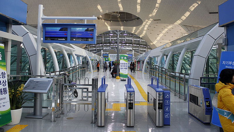 File:Incheon Airport Maglev Station Platform.jpg