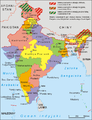 India administrative map 1972 PL.png