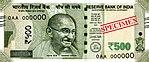 Índia novo 500 INR, série MG, 2016, anverso.jpg