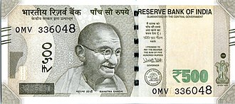Indian 500-rupee note - Image: India new 500 INR, MG series, 2016, obverse