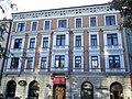 Innsbruck-AdolfPichlerPlatz10.jpg
