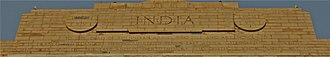 India Gate - Inscription on top of India Gate.