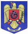 Inspectoratul General pentru Situatii de Urgenta..jpg