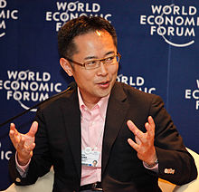 Interactive Session - Social Challenges - World Economic Forum on East Asia 2009.jpg
